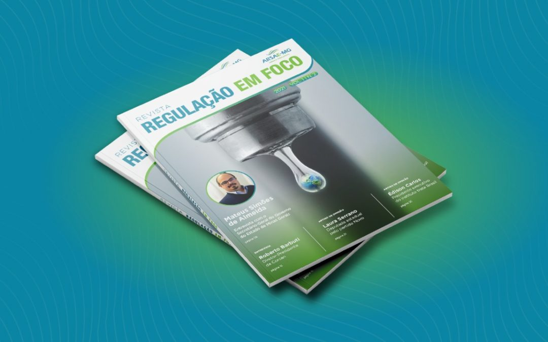 Para aproximar setor de saneamento e regulação da sociedade, Arsae-MG lança revista digital